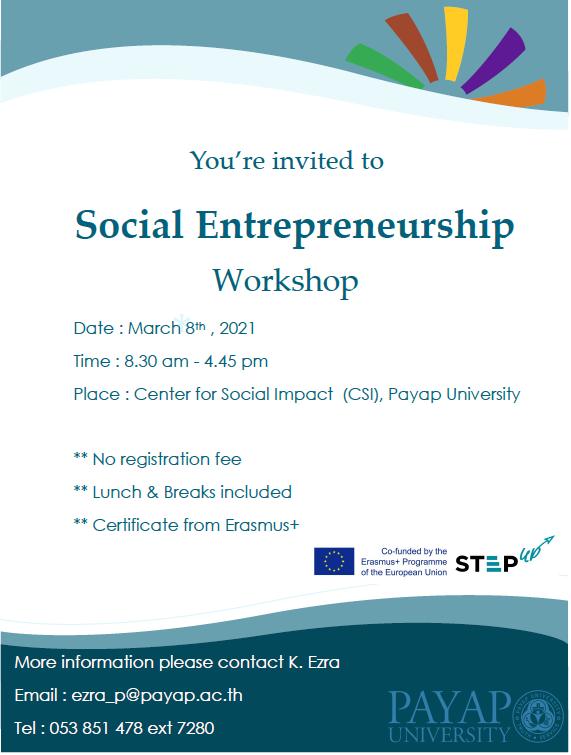 steup workshop social entrepreneurship
